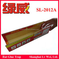 Green and powerful Lv Wei mouse glue traps SL-2012A Mobile:86-18121166830