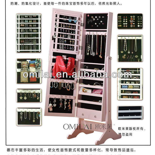 2014 hot sales cheval mirror jewelry armoire