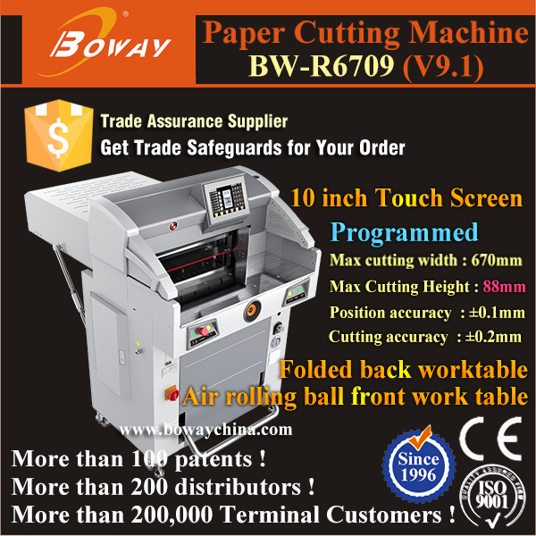 2016 BOWAY 1000 sheets Hydraulic Programmed 670mm electric paper cutter