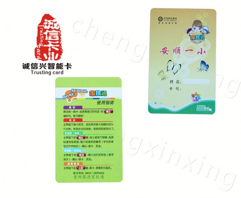 Latest Cheap Prices Custom Design rsi plastic card printing burlingame ca map with good quality
