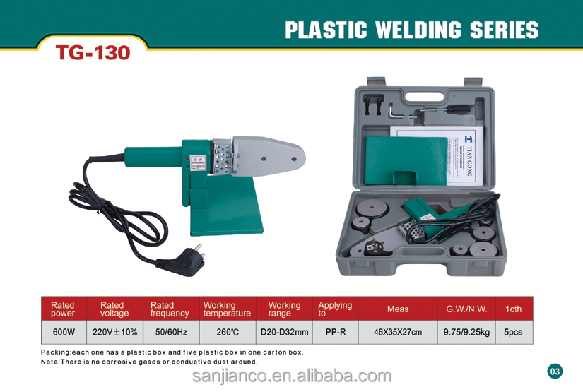 2017 Sanjian full size 20 to 32 PPR plastic pipe welding machine