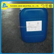99% 99.5% 99.8% 99.9% purity Acetic Acid synthetic carboxylic acid