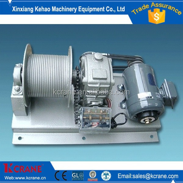 Best sales small fast line speed electric winch 5 ton