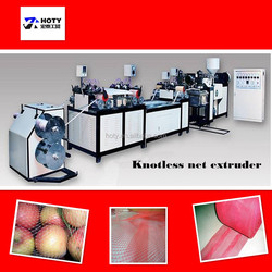 2016 pp leno mesh bag making machine/machinery