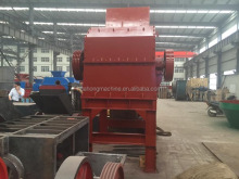 Mental can crusher recycling machine/Scrap Metal Crusher/Crushing Machine