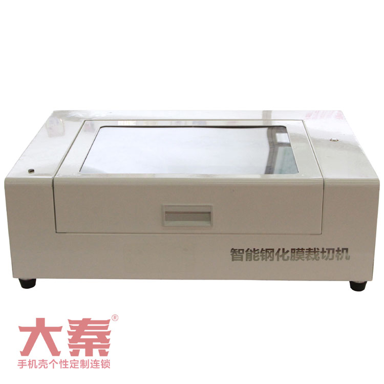 High speed Cutter machine for pvc film screen cutting machine daqin