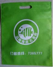 d-cut shape recycled shopping bags pictures printing non woven bag