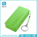 2017 OEM perfume battery power bank 5200mah with colorful