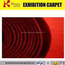High quality low price front runner exhibition carpet