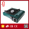 /product-detail/portable-butane-gas-stove-with-butane-gas-240080728.html