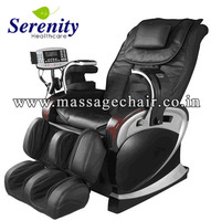 Backrest Massage Chair-06