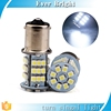 12V DC S25 1210 45SMD 45 Led 1156 BA15S / 1157 BAY15D 3528 SMD Auto Car interior lights Brake Reverse Led Lights free shipping