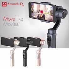 Auto object tracking monopod selfie-stick Zhiyun Smooth-Q 3 axis handheld gimbal for camera smartphone