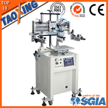200*300 mm High Quality Flat Bed Mini Screen Printing Machine With Factory Price