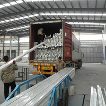 Alibaba China Supplier Aluminum Profile Price Weight of Aluminum Section
