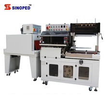 PLC Control System Automatic POF Film Tunnel L Side Sealing Heat Shrink Wrapping Packaging Machine for Hair Oil Box