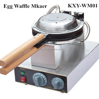 Electric Stainless Steel Hong Kong Egg