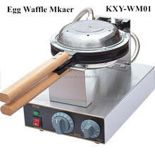 Electric Stainless Steel Hong Kong Egg Waffle Maker/ Bobble Waffle Maker Machine