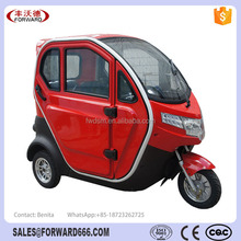 60V three wheel adult electric tricycle