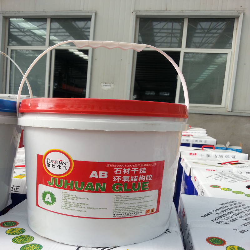 top quality high bonding epoxy glue used for structure