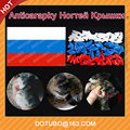 2017 Lastest Russia flag Antiscratch Soft Silicon Cat Nail Caps/ Cat Grooming/Pets Silicon Nail Protector With Free Glue