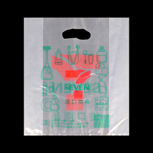 Factory hot sales testing strength plastic bags tablecloth packaging suit shopping best quality