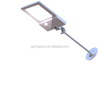 Integrated solar security light