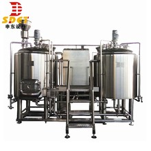 beer making equipment brewery equipment beer making machine