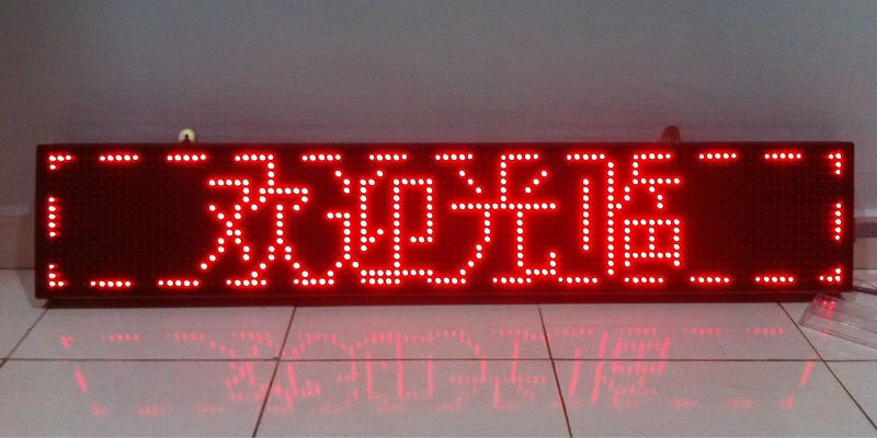 LED Moving Sign / LED Message Display / LED Signboard