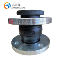 Anti vibration pipe fittings flange rubber flexible joint in power plant