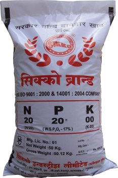 NPK MIXED FERTILIZER 20-20-00