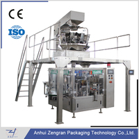 Cutting Tobacco Automatic Bag Given Packaging Machine Unit-CF8-300 Model