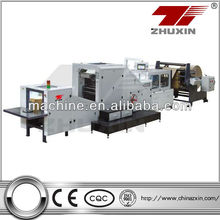 paper bag making machine 460model