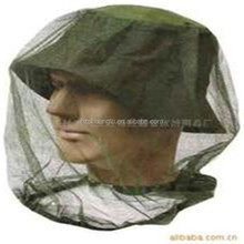 Huzhou Shuanglu supplier new design mosquito head net