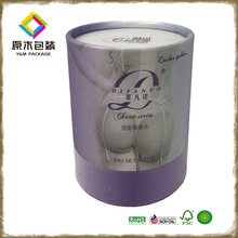 Custom Logo Luxury round paper packing box for Perfume