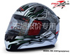 Unique Full Face Motorcycle Helmet Flip Up Helmet