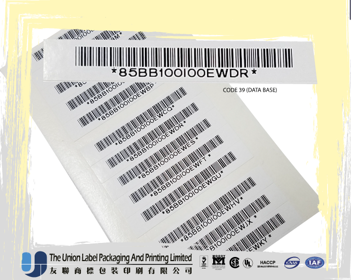 Professional internation standard clothes barcode label with high quality