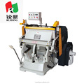 creasing and cutting machine for pizza box