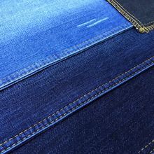 China super stretch T 400 denim fabric with slubs for jeans
