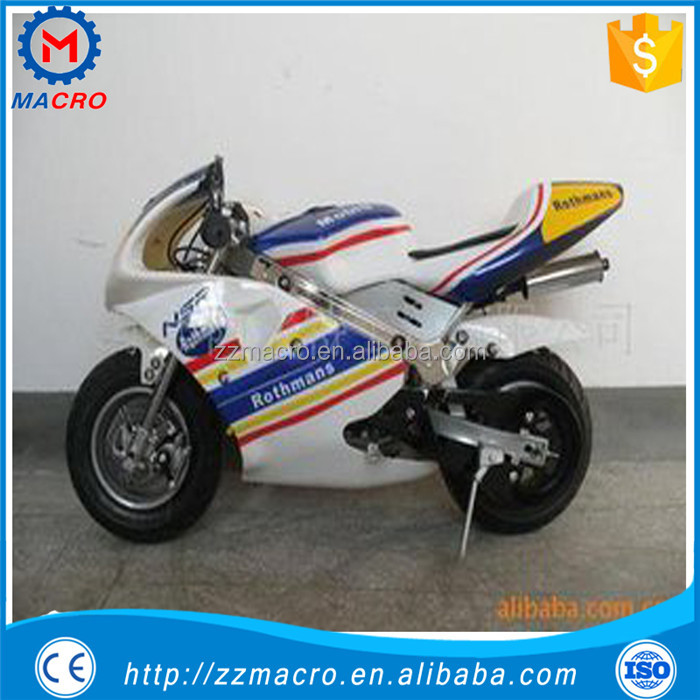 2 stroke new motorbike for sale