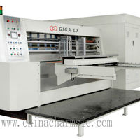 GIGA LX 708 Fully Automatic High
