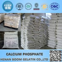 hot sale food grade calcium monohydrogen phosphate exporter