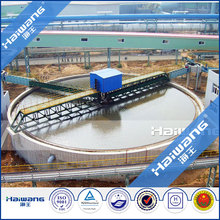 Haiwang Thickener For Liquid Detergents / Thickener Tank For Sale