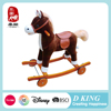 2017 New custom ride on animal toy plush rocking horse with wheels for kids