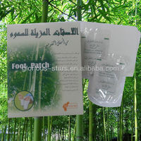 arabic language Articles for daily use health products green herbal bamboo foot patch suppliers