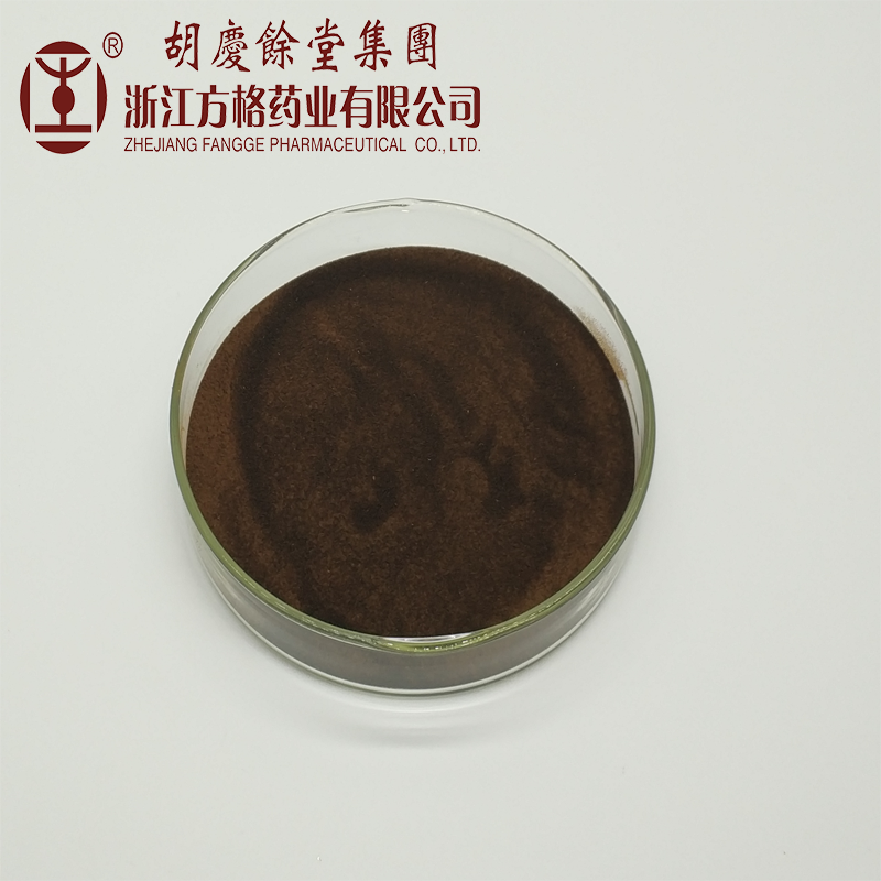 hot sale High quality Trametes versicolor extract;(Coriolus versicolor )