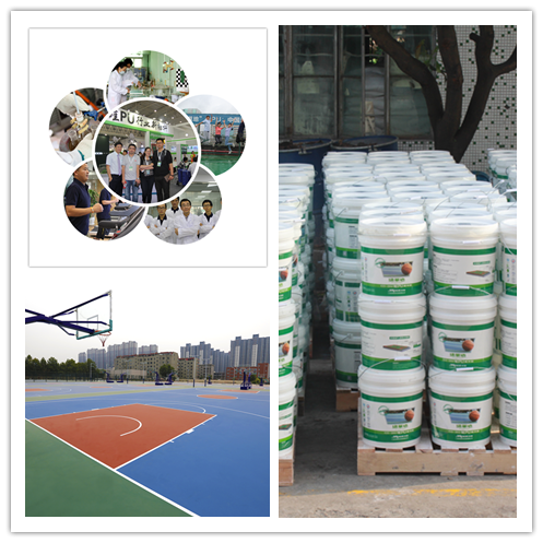 Outdoor Polyurethane pu plastic Basketball court ,Volleyball court ,Tennis court Sports Stadium