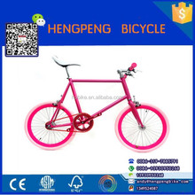 chinese factory price light wheels 20inch carbon frame off road dirt bike