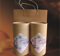 Chinese Organic Sweet And Black Tea