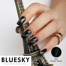 BLUESKY manufacturers technology lacquer polish aquarell gelle gel nail design galaxy varnish